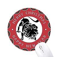 星座の十二宮のサイン 円形滑りゴムのクリスマスマウスパッド