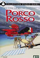 Porco Rossoポスター映画French 11x 17 Unframed 470997