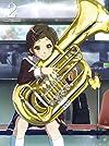 響け!ユーフォニアム 2 [DVD]