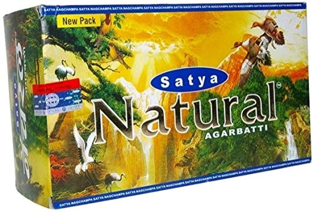 穿孔する住む農村Satyaナチュラル香12 Count 180 gボックス