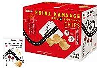 カルビー プラス Calbee+ 海老名限定販売 高速限定 海老名釜揚げチップス Ebina Kamaage chips meat shumai aji 肉しゅうまい味 ポテトチップス 132g (22gx6袋)