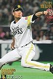 プロ野球チップス2019 第2弾 OP-02 千賀滉大 (ソフトバンク) 開幕投手カード