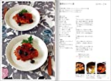 圧力鍋の料理レシピ 新装版 手早く、おいしく、シンプルに 画像