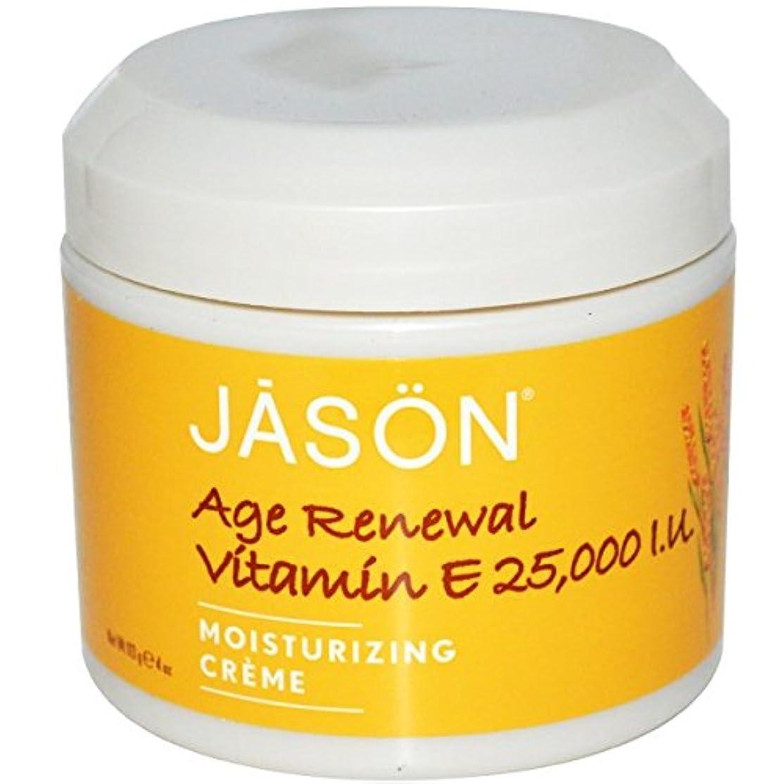 人口やりすぎゴール[海外直送品] ジェイソンナチュラル(Jason Natural) 25,000 IU ビタミンE エイジリニューアルクリーム 113g