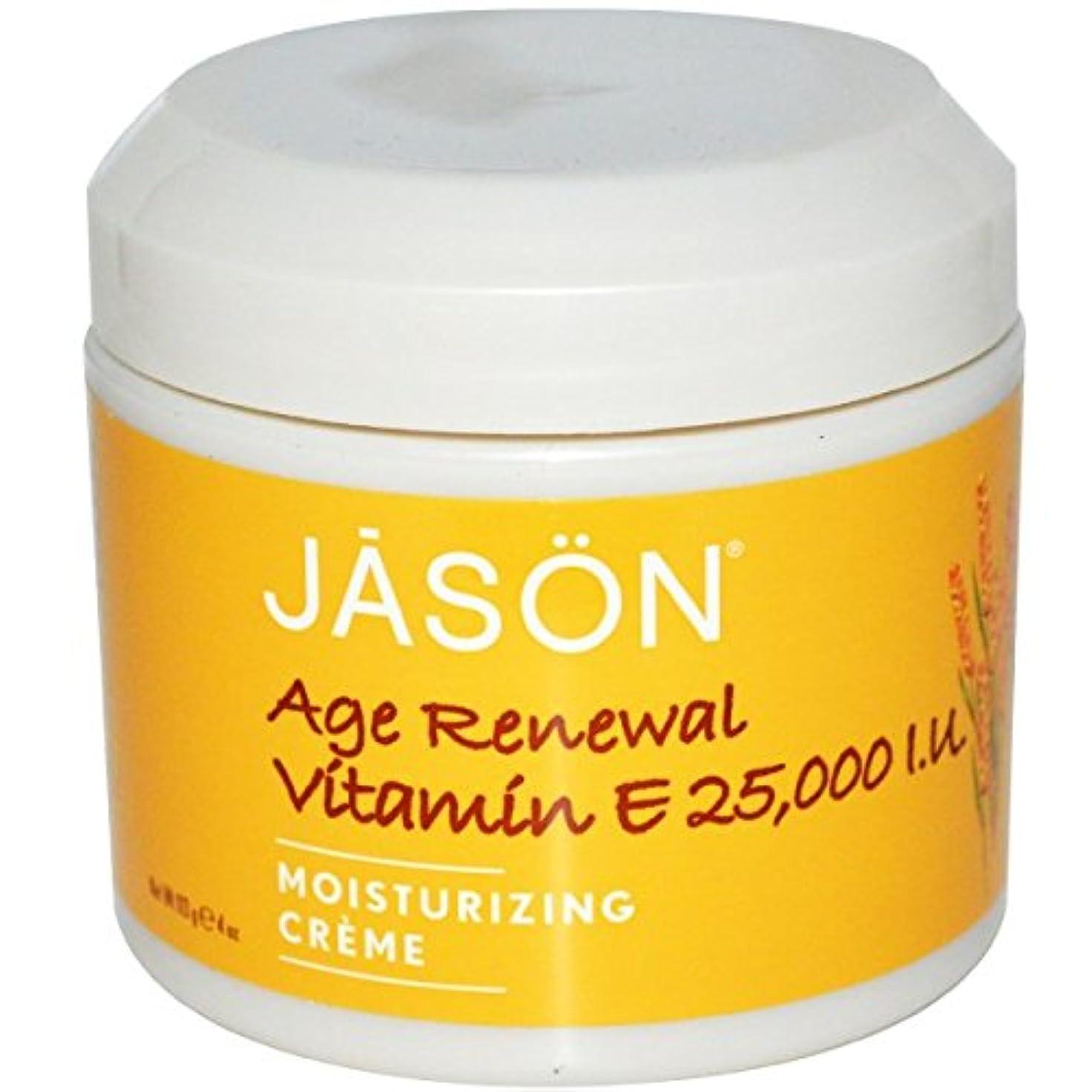 奨励積極的に告発[海外直送品] ジェイソンナチュラル(Jason Natural) 25,000 IU ビタミンE エイジリニューアルクリーム 113g