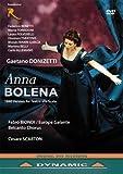ドニゼッティ:歌劇《アンナ・ボレーナ》 [DVD] 画像