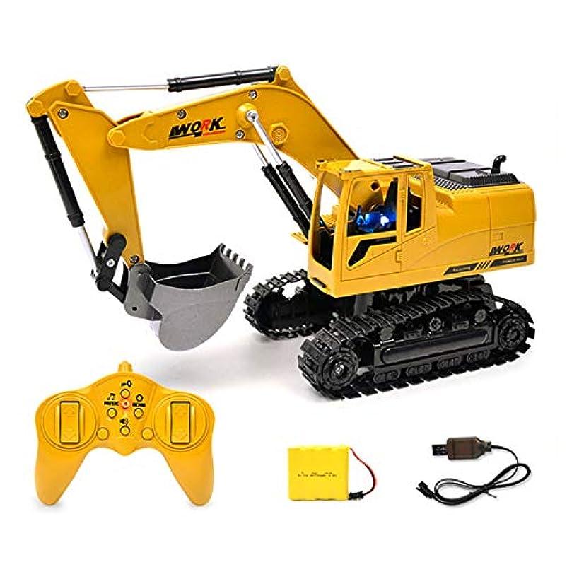 自我清める浸したYunskynomise 2.4G 8ウェイ合金ショベル1:24ワイヤレスリモートコントロールショベルクリエイティブポータブル環境玩具(色:黄色)
