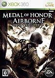 メダル オブ オナー エアボーン - Xbox360