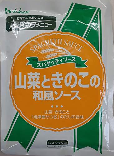 レトルト 山菜ときのこの和風ソース 145g×60個 業務用 レストラン用 パスタソース
