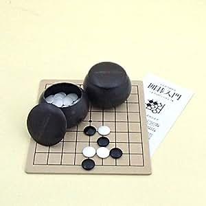囲碁セット 6・9路盤 碁石付セット ミニ碁笥付