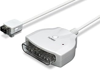 Wii用コントローラ変換アダプタ『リモコンツナイデント2』