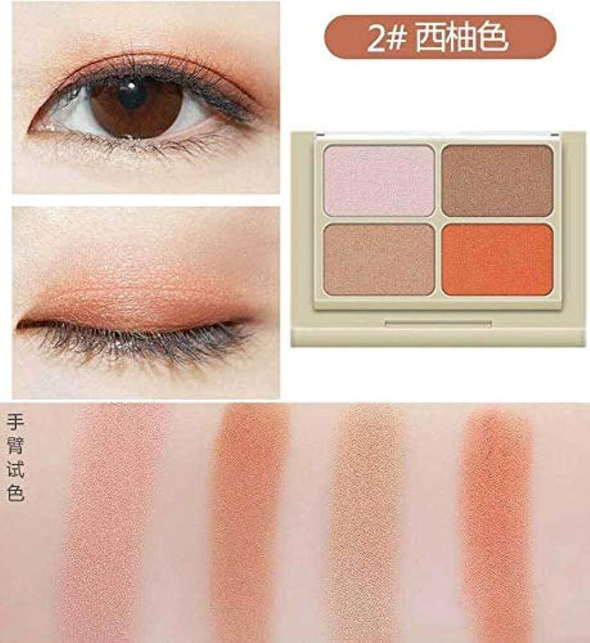 FidgetGear 4色W 575シャドウ化粧品メイクアップパレットアイシャドウマットシマーミラー グレープフルーツの色