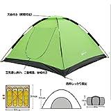 野外用テント ワンタッチテント ゆったりスペース 4人用 天窓付 天窓蚊帳付 2重構造 風通し良し キャンプやBBQなどのアウトドアに FS-TENT40 (グリーン)