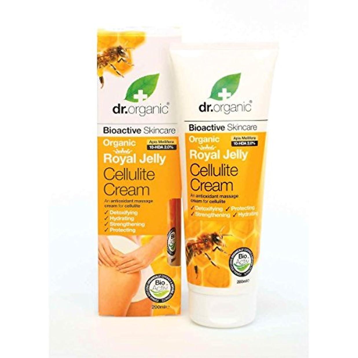 耕す工夫する石のDr.organic Organic Royal Jelly Cellulite Cream 200ml [並行輸入品]