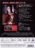 陰謀のセオリー [DVD] 画像