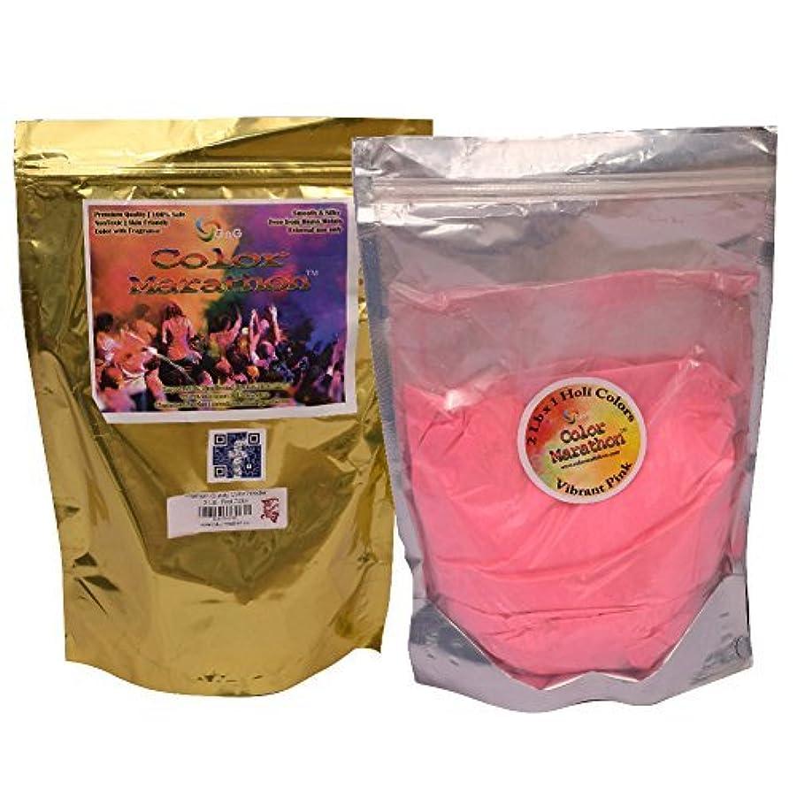 退院花キャロラインColormarathon?つ? Premium Quality Holi Color Powder - 2 Lb Bags - Vibrant Pink Color by ColorMarathon?つ?