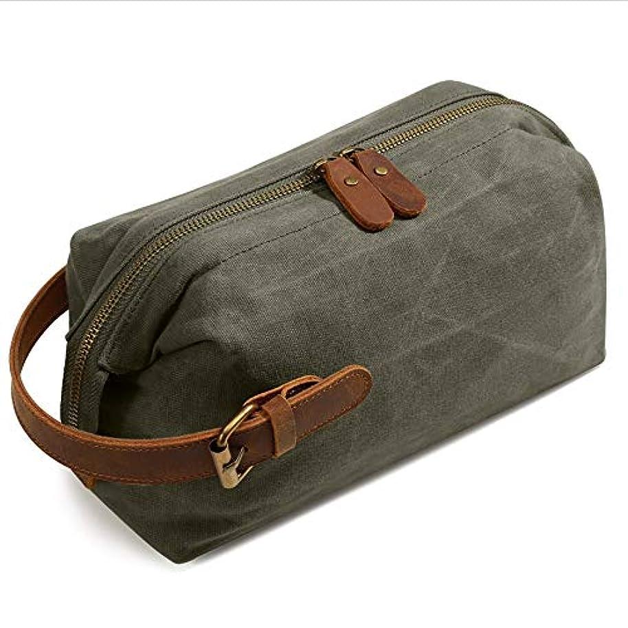 過剰カーフかなりの化粧オーガナイザーバッグ ポータブル防水化粧品袋トップジッパーメークアップケーストラベルグリーン 化粧品ケース (色 : 緑)