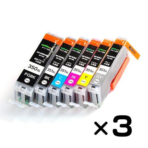 BCI-351XL(BK/C/M/Y/GY)+BCI-350XLPGBK顔料ブラック(6色マルチパック大容量) ×3セット キヤノン[Canon]互換インクカートリッジ  サンプル写真用紙(L判)付き【インク革命製】
