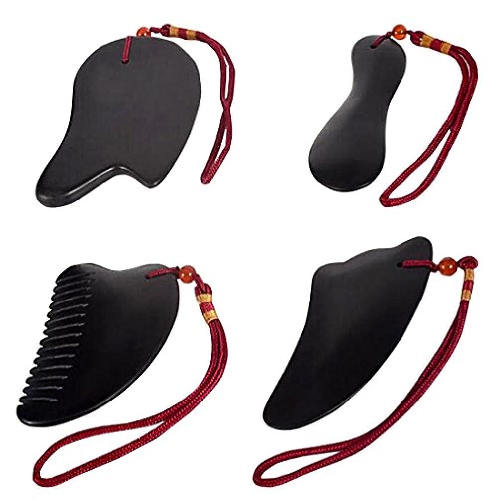 (イスイ)YISHUI 風水 天然石 ニードル 掻き板 セット4点 セット美顔 健康 マッサージツール ブラック W3448
