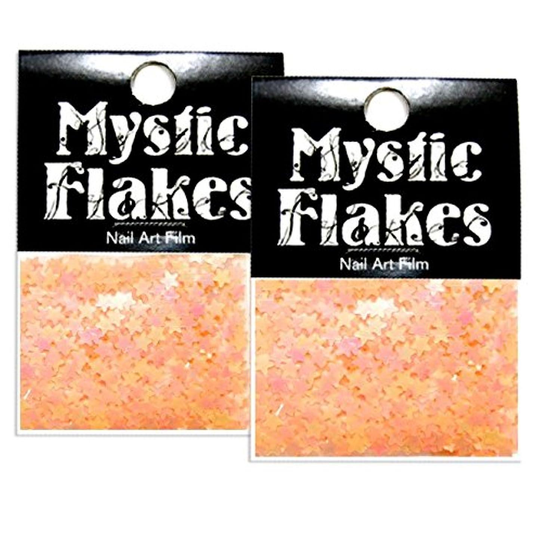 であることスーツケース豆腐ミスティックフレース ネイル用ストーン ルミネオレンジ スター 0.5g 2個セット