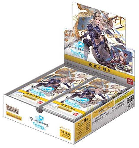 グランブルーファンタジー トレーディングカードゲーム(-GRANBLUE FANTASY Trading Card Game-) ブースターパック ~決意の輝き~ 【GBF-B003】(BOX)
