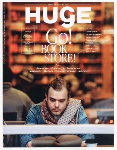 HUgE (ヒュージ) 2013年 02月号 [雑誌]の詳細を見る