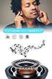 【Bluetooth 5.0強化版】Bluetooth イヤホン 高音質 Bluetooth 5.0 完全 ワイヤレス イヤホン 超軽量4g 簡単自動同期 自動ペアリング 左右両耳対応 EnacFire ブルートゥース イヤホン 充電収納ケース付
