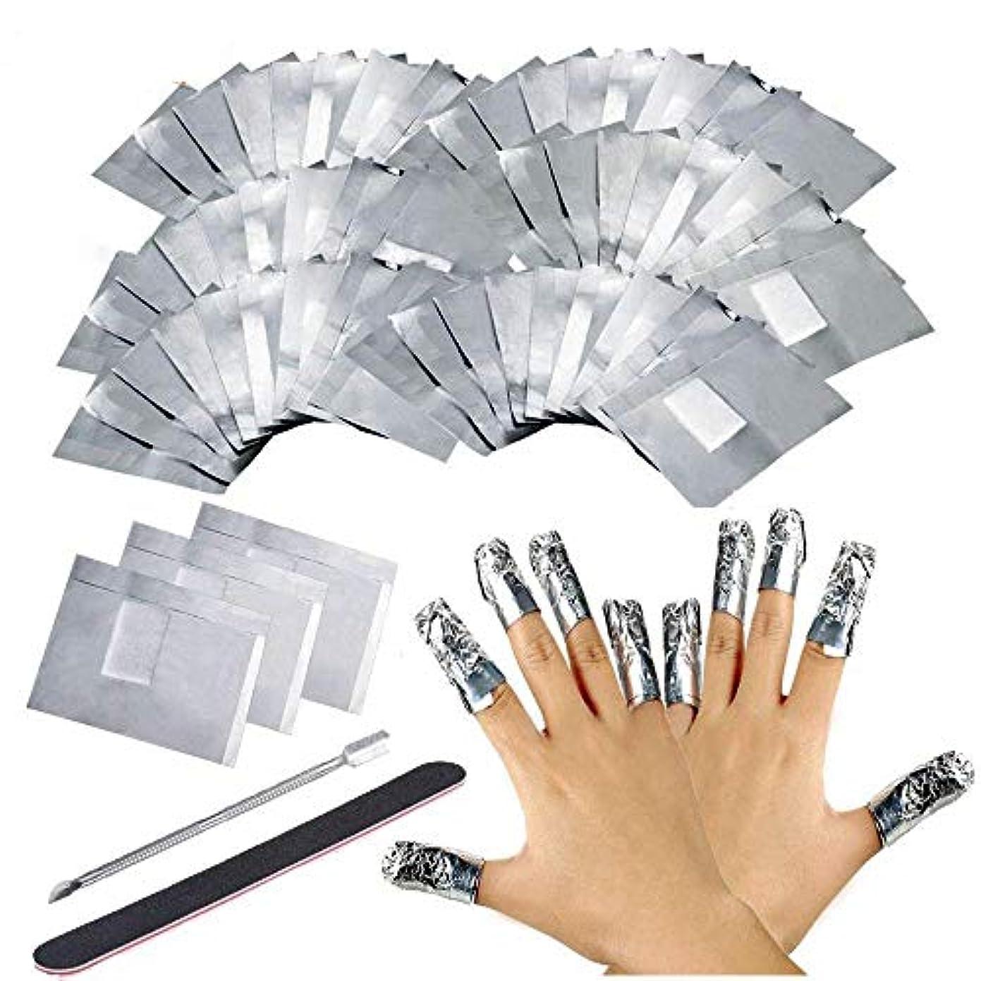 不透明な儀式多用途200枚 ジェルネイル リムーバー アセトン ジェル 使い捨て ネイル用品, ジェルオフリムーバー アクリルUVジェル, 付き 1本ネイルオフプッシャー そして 1本 ネイルファイル