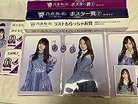 乃木坂46 ワンコインくじ 一番くじ セブンイレブン