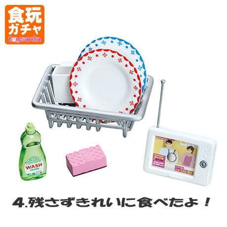 RoomClip商品情報 - ぷちサンプルシリーズ ママご飯な~に? [4.残さずきれいに食べたよ!](単品)