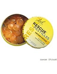 レスキューパステル 50g 日本国内正規品