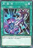 遊戯王カード 黒・魔・導(ミレニアム仕様) 遊戯王チップス(YCPC) | ブラック・マジック 通常魔法 ミレニアム仕様