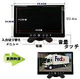トラック専用 バックカメラセット 24Vバックシステムセット  9インチTFT液晶モニター  鏡像・正像切替機能 KT-DC90