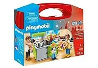 PLAYMOBIL® 9543 City Life コレクション可能なファミリーキッチンキャリーケースおもちゃ