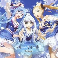 Trident「Innocent Blue」のCDジャケット