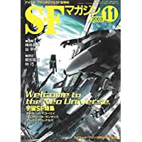 Amazon.co.jp: ポール・J. マコ...