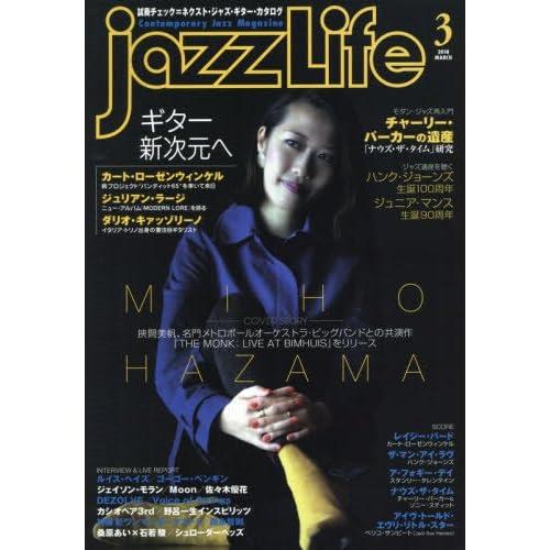 JAZZ LIFE 2018年 03 月号 [雑誌]