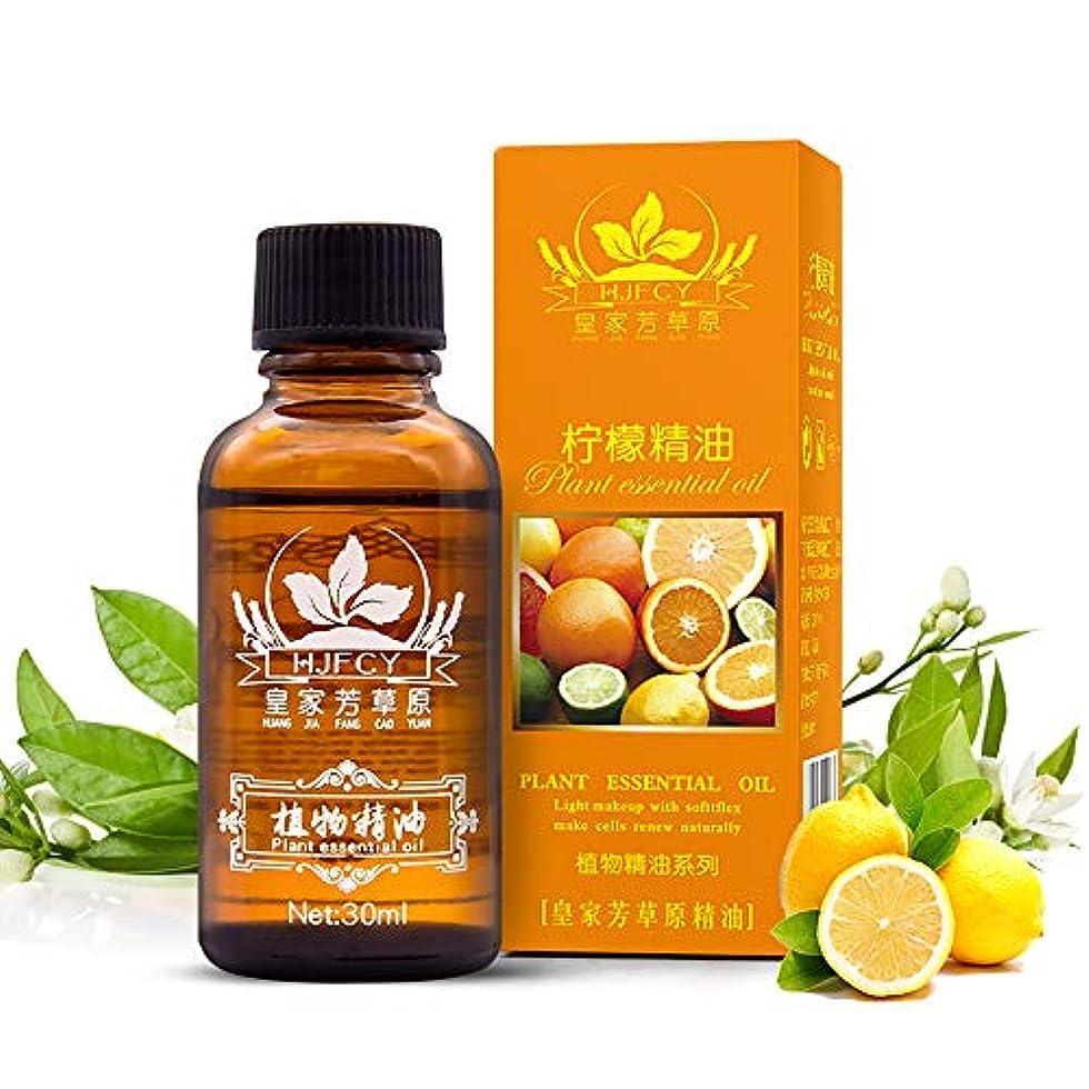 菊理想的ほこりっぽいレモンエッセンシャルオイル - ピュアナチュラルトリートメントエッセンシャルオイル - 30ml
