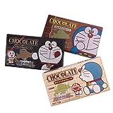 北海道限定 ロイズ ROYCE'ドラえもんチョコレート3種類セット