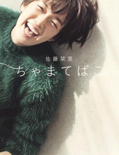 「王様のブランチ」新MCに渡部建(アンジャッシュ)&佐藤栞里