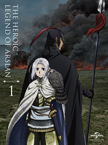 アルスラーン戦記 第1巻 (初回限定生産) [Blu-ray]