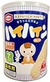 亀田製菓 ハイハイン保存用(缶) 53g