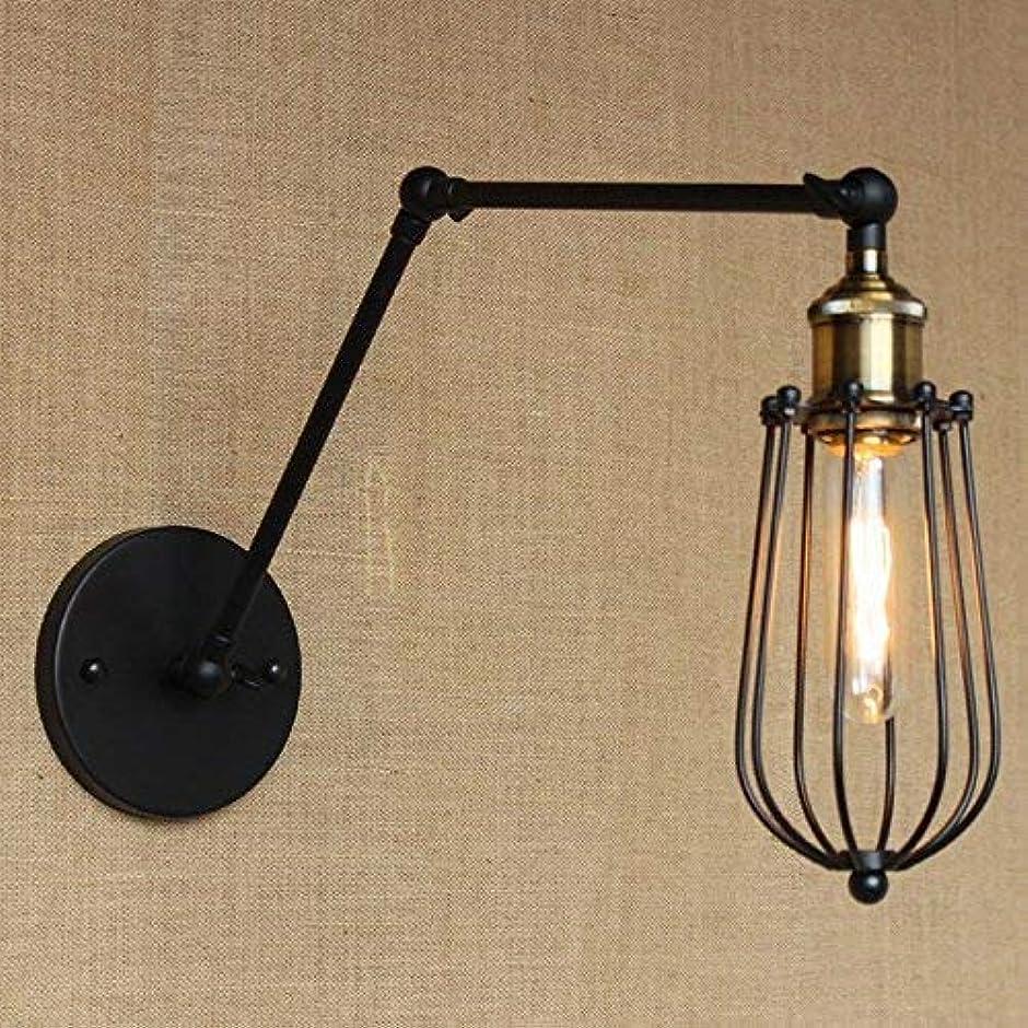 ラッシュ公式断線壁面ライト, デザインChallengeblackスイングアームウォールランプ作業室用ベッドサイドベッドルーム照明燭台、黒 AI LI WEI (Color : Black)