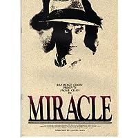 映画パンフレット 「奇蹟-ミラクル-」 監督/主演 ジャッキー・チェン