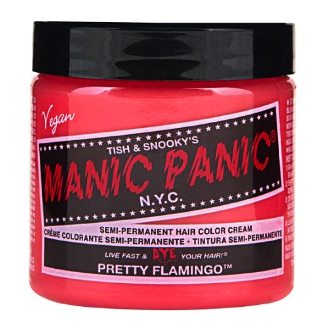 恥ずかしい一時的テントスペシャルセットMANIC PANICマニックパニック:Pretty Flamingo (プリティーフラミンゴ)+ヘアカラーケア4点セット