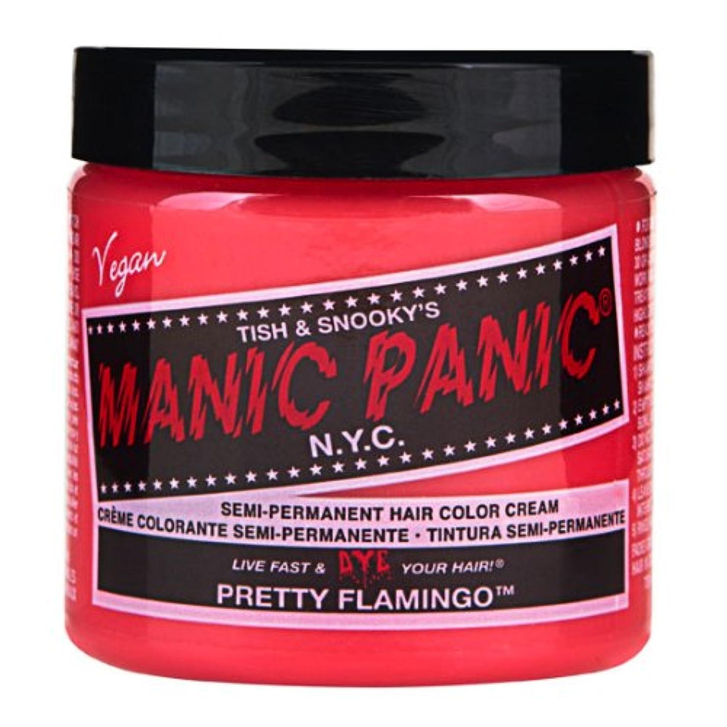 論理的飛行機シュートスペシャルセットMANIC PANICマニックパニック:Pretty Flamingo (プリティーフラミンゴ)+ヘアカラーケア4点セット
