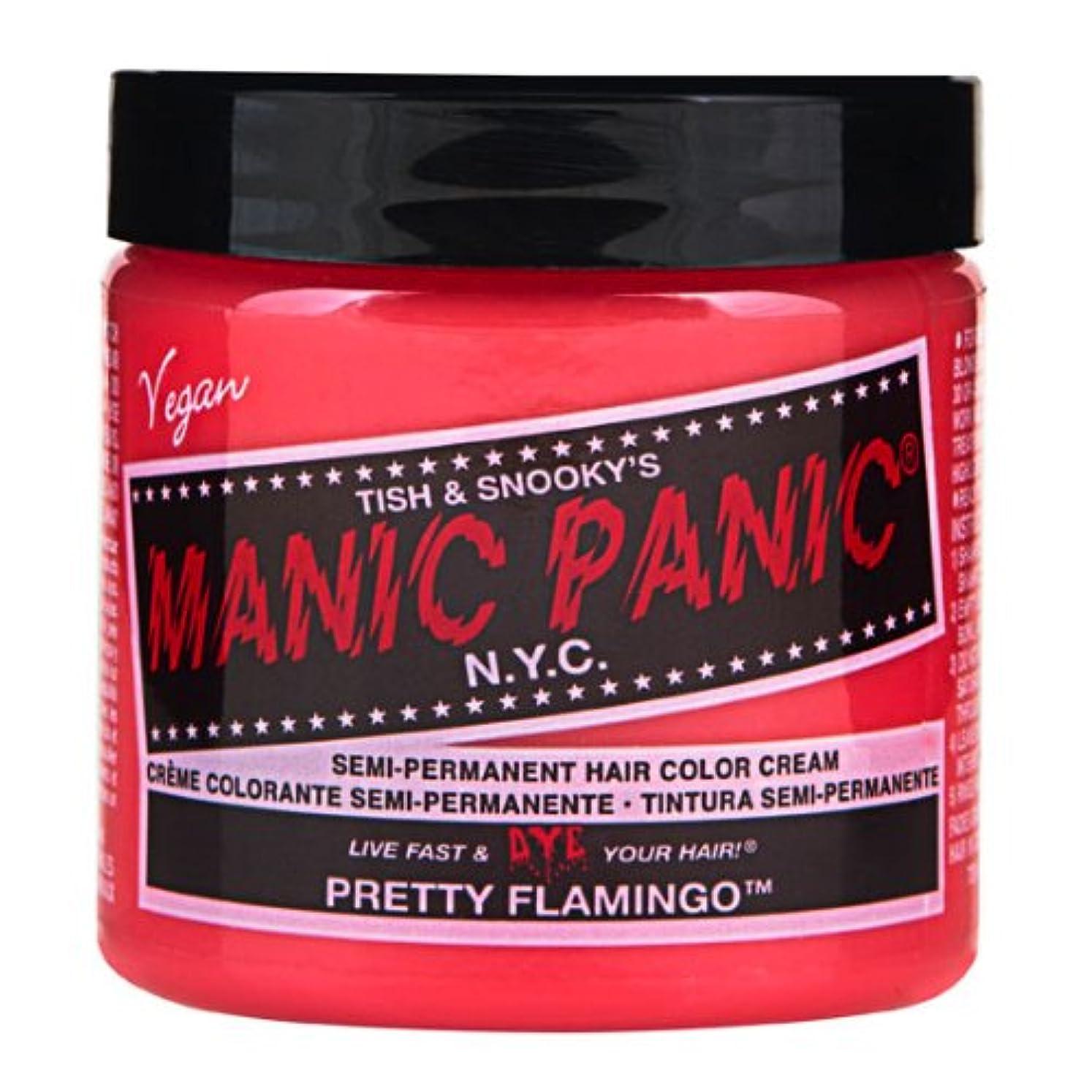 耐久陰気指令スペシャルセットMANIC PANICマニックパニック:Pretty Flamingo (プリティーフラミンゴ)+ヘアカラーケア4点セット