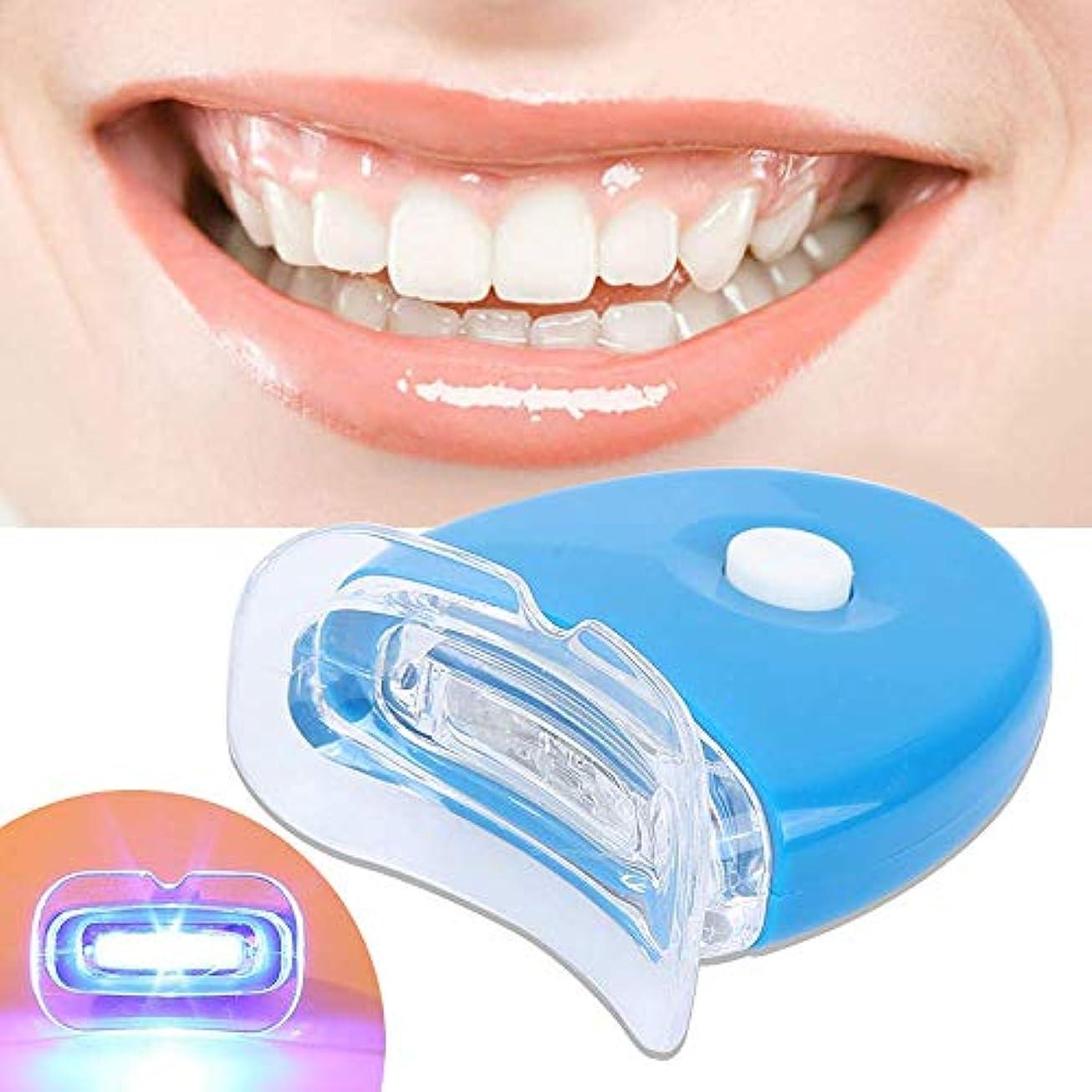ショッキング避難アジア人オフィスの家の十代の若者たちのための歯のホワイトナーの心配の健康な歯科白くなるLEDライトを白くする歯