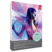 Adobe After Effects CS6 Macintosh版 アップグレード版 (旧製品)