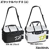 ダイワ(Daiwa) ATタックルバッグ D36 (A) ホワイト